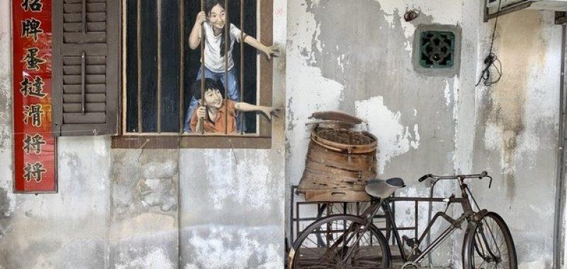 street-art-georgetown